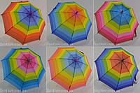 """Детский радужный зонтик оптом на 5-9 лет от фирмы """"SL"""""""