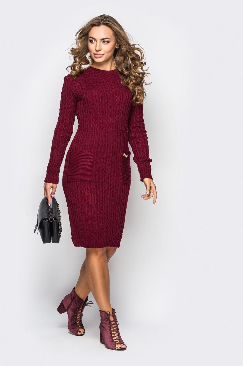 Вязаное платье Косы-карман 42-50