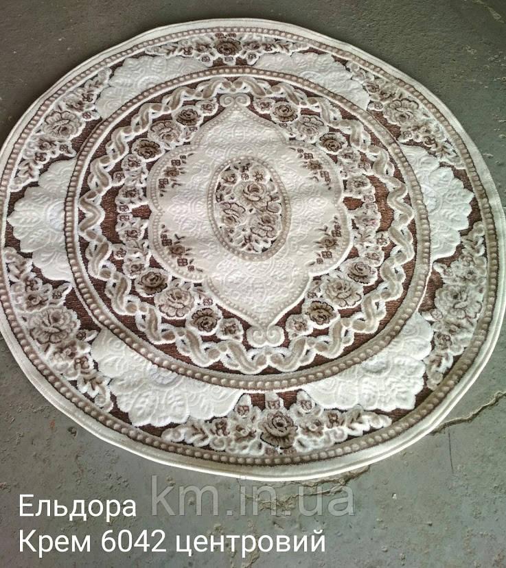 КЛАССИЧЕСКИЙ КОВЕР ELDORA 6042 КРЕМОВЫЙ КРУГ