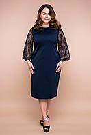 Вечернее платье для полных женщин Тиара синее