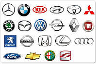 Автозапчасти, BOSCH, в наличии и под заказ, на иномарки, и отечественные авто