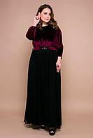 Вечернее платье в пол больших размеров Анабель бордовое