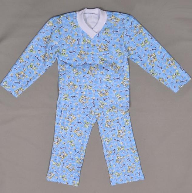 Детская пижама теплая байковая начес голубая длинный рукав трикотаж хлопок 100%  (Украина)