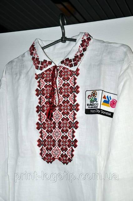 Киев подготовил сувениры для популяризации Евро-2012