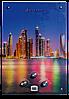 Газовая колонка Etalon Y 10 GI Дубай