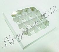 Коробка для конфет на 16 конфет с окном