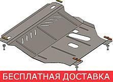 Защита двигателя ЗАЗ Chance (c 2009--) 1.3; 1.5