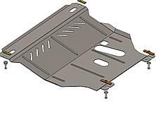 Защита двигателя ЗАЗ Chance (c 2009--) 1.3; 1.5 Standart