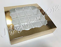 Коробка на 16 конфет с золотым футляром