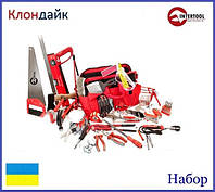 Набор INTERTOOL BX-1001