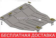 Защита двигателя ЗАЗ Chance (c 2009--) 1.4