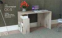 """Офисный стол """"СК-9"""", фото 1"""