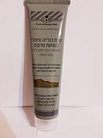 Лечебный крем для ног и заживления трещин с грязями Мертвого моря Care and beauty line