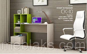 """Компьютерный стол """"СК-10"""", фото 3"""