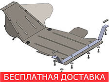 Защита двигателя ВАЗ Нива 21 (с 2010--)