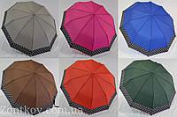 """Однотонний парасолька напівавтомат з каймою оптом на 10 спиць від фірми """"SL"""", фото 1"""