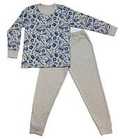 Серая пижама интерлок детская подросток  для девочек и мальчиков длинный рукав трикотаж хлопок (Украина)