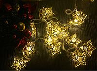 Новогодняя гирлянда золотые звезды 20 Led