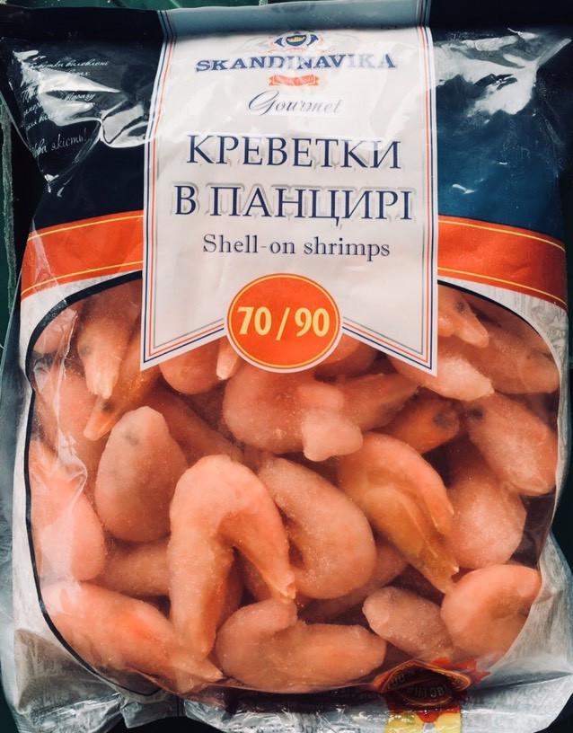 Креветки вареные в панцире 70/90 (0,9 кг)   А-0091