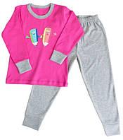Пижама интерлок детская ребенок для девочек и мальчиков розовая длинный рукав трикотаж хлопок 100%  (Украина)