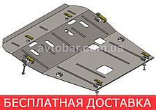 Защита двигателя Dacia Dokker (c 2012--) Дача Доккер