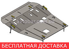 Защита двигателя ВАЗ Lada Largus (c 2012--)