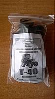Ремкомплект направляющих втулок штанг клапанов Т-40, Д-144