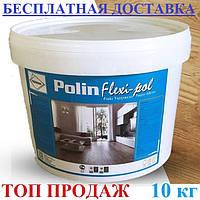 Двухкомпонентный полиуретановый паркетный клей Polin PU Flexi-Pol / 10 кг