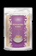 """Кофе """"Вершкова кава"""" с коллагеном и витамином Е, дой-пак 180 г-"""