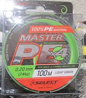 Шнур Select Master PE 4-х жильный 100м. 0.16мм.