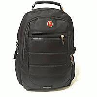 Рюкзак Swissgear городской для ноутбука 35 л