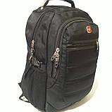 Рюкзак Swissgear для ноутбука 35 л, фото 2