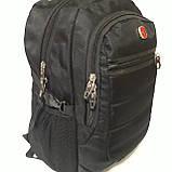 Рюкзак Swissgear для ноутбука 35 л, фото 3