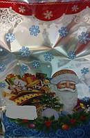 Пакет для конфет Новый Год 20х30см (100шт)