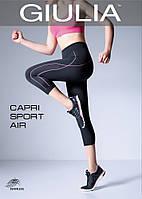 Женские спортивные капри из микрофибры CAPRI SPORT AIR