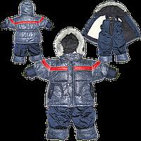 Детский зимний термокомбинезон: штаны и куртка на флисе и отстегивающейся овчине, р. 86,92, Украина