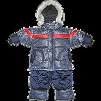 Детский зимний термокомбинезон: штаны и куртка на флисе и отстегивающейся овчине, р. 86,92, Украина, фото 1