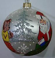 Елочный шар матовый расписной Дед Мороз с Мишкой.