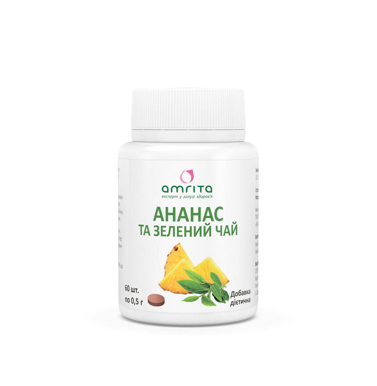 """Таблетки для нормализации веса """"Ананас и зеленый чай"""" таб.60"""