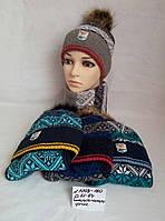 Подростковая шапка с шарфом для мальчика Зимний орнамент р.52-54