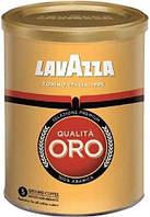 Кофе Lavazza Qualita Oro ж/б молотый 250 г