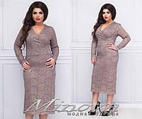 Облегающее гипюровое платье на подкладе с 52 по 58 размер, фото 1