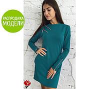 """Платье трикотажное """"Flirt"""": распродажа модели"""
