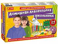 Домашняя лаборатория школьника 3-4 класс, Ranok Creative