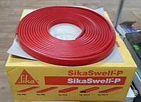 Набухающий профиль SikaSwell P-2507 HM Profile, 10м