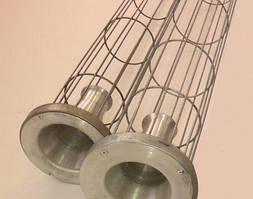 Поддерживающий каркас для фильтрационного рукава - нержавеющая сталь