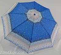 """Женский зонт полуавтомат оптом на 8 карбоновых спиц от фирмы """"SL"""""""