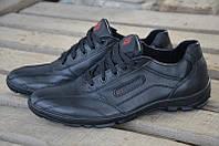 Кроссовки мужские Columbia кожаные черные
