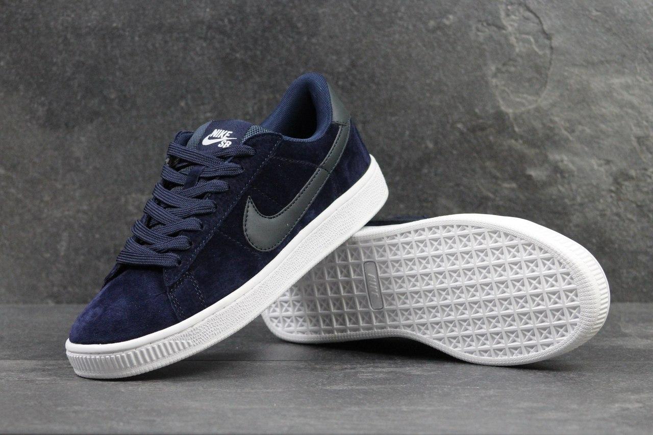 Мужские кроссовки Nike SB код 3884 темно синий замш - Интернет-магазин обуви