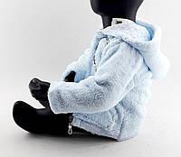 Детская курточка махра 12 месяцев Турция